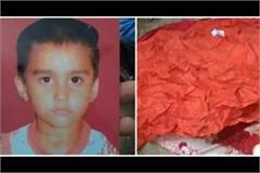 dead body of 4 year old recovered from drain relatives