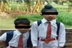 big disclosure in the case of kidnapping of school children