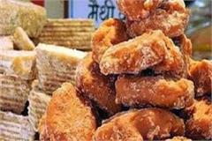jaggery made from dangerous chemicals can cause cancer