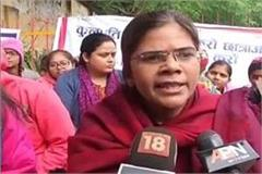 case filed against sp leader richa singh for extortion and threatening