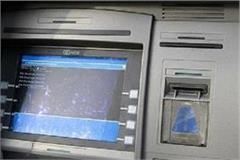 one accused caught in camera for breaking atm in parwanoo