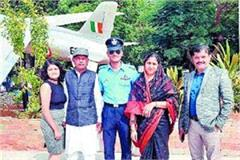 siddharth yadav became fighter pilot in indian air force