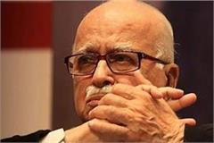 offensive photo of advani on social media viral fir on two including