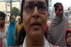 administration raids kanshi ram colony warning 30 people living illegally