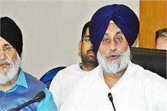 akali dal opposes caa include muslims