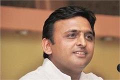akhilesh s stance  bjp mla can give surprise in new year