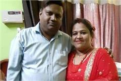 husband died in accident in evening wife jumped in front of train in shock