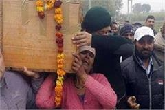 pathankot soldier arunjeet funeral