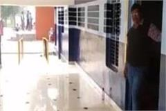 commendable the teacher made the school clean india express