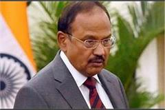 ajit doval says at the time of ayodhya decision the effort made