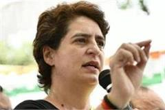 priyanka gandhi says yogi government to pay reasonable