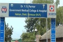 bindal visits medical college nahan