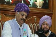 governor put questions to the captain on appointment of advisors