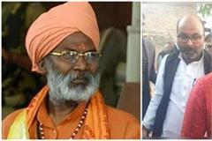 sakshi maharaj said priyanka leave politics and then meet the victim s family