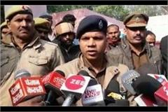 new twist in the case of eating poison with family of rape victim ssp
