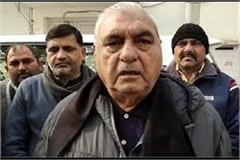 hooda said huge scam in km scheme cbi should be investigation