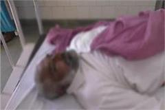 faridkot farmer commits suicide