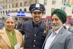 sukhdeep singh to usa got a job in police