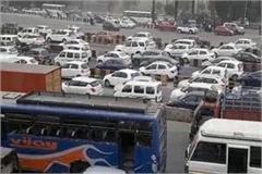 driver upset fast tag  storm jammed kilometers