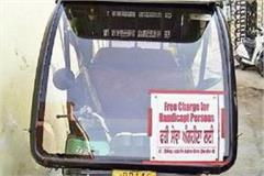 e rickshaws for divyang