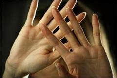 rape case in firozpur