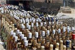 835 cases of alcohol were being taken on egg bills