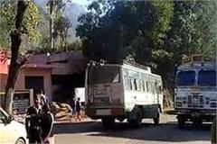 himachal police started police cadet scheme