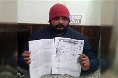 youngster sent medical report pm said bjp councilor insults namdar