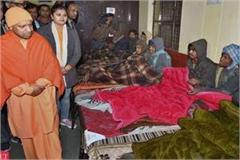 first cm yogi took away the distributed blankets again