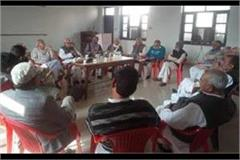 villagers will close the village against anti farmer policies