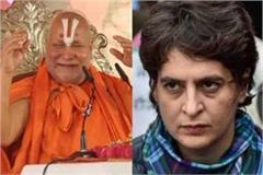padmavibhushan rambhadracharya made a controversial