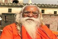 satyendra das chief priest of ram janmabhoomi deteriorates