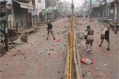 violent protest in rampur against caa police tear gas shells
