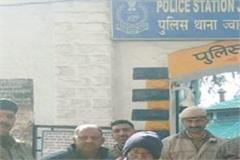 jwalaji police became angel for 75 year old elderly