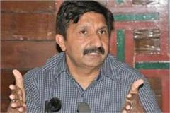 leader of opposition mukesh agnihotri again lobbied the bjp government