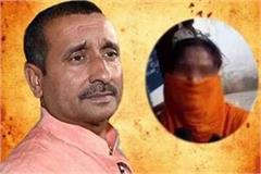 unnao rape case court will pronounce verdict on monday against kuldeep sengar