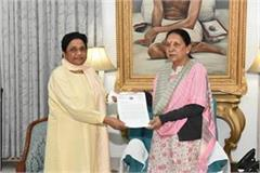 mayawati met governor expressed concern over increasing crime in up