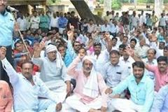the strike of lekhpal sangh has been unconditional since december 10