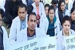 strike of students in ayurvedic college even on third day
