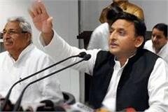 sp asked why did liu personnel attend akhilesh s press