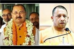 sp spokesperson had to call cm yogi as  ajay singh bisht