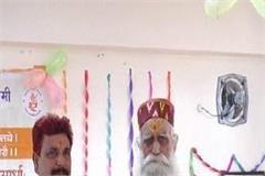 himachal sanskrit academy