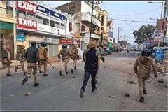 security in the sensitive areas of up opposition of