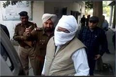 cbi team from delhi to arrest former inld mla