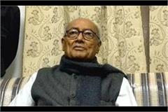 digvijay singh said on tightening grip on mafia