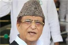 azam khan gets relief in 13 cases from allahabad high court