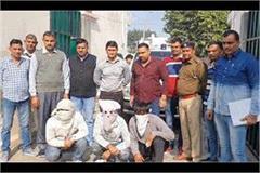 3 accused seeking ransom of 20 lakh arrested