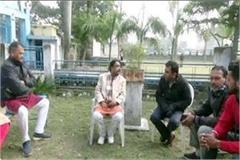 meeting of vhp