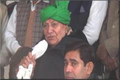 op chautala will not go to jail again