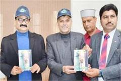 forest minister released the book cats of himalaya